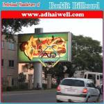 Buy cheap 6X3 Advertising Self Adhesive Vinyl Board from wholesalers