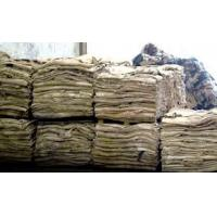 Buy cheap Wet Salted Cow Skin & Dry Raw Cow Hides from wholesalers