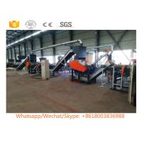 Buy cheap High Capacity Car Tyre Recycling Machinery , Automatic Waste Tire Shredding Machine from wholesalers