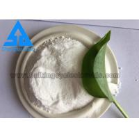 Buy cheap Anastrozole SERMs Steroids Antiestrogen Arimidex Powder Off - White Powder product