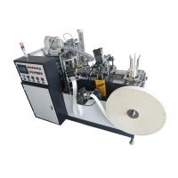 Buy cheap Fast Paper Cup Manufacturing Machines / OEM Disposable Tea Cup Machine product