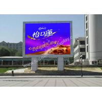 Buy cheap P3.91 P4.81  P5 P6 P8 P10 Tri color Outdoor Fixed LED Display Anti UV Plastic from wholesalers