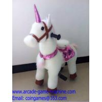 Buy cheap Amusement Park Mechanical Animal Horse Children Ride Toy For Sale from wholesalers
