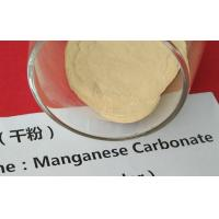 Buy cheap Feed Elements Manganese Salt In Fertilizer For Animal / Plants Ingredients from wholesalers