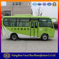 Buy cheap Cheap 6 - 8 meter Passenger buses from wholesalers