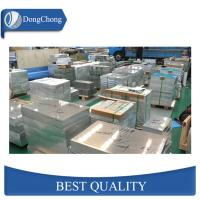 Buy cheap High Tensile Strength 6063 T6 Aluminum Alloy Plate Corrosion Resistance For Boat from wholesalers