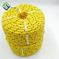 Buy cheap PP Marine Rescue Floating Line Rope 10mmx50m Hot Sale from wholesalers