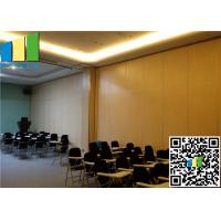 Buy cheap Acoustical Folding Partitions Door Foldable Partition Wall Movable from wholesalers