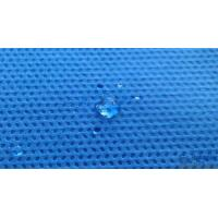 Buy cheap Non Toxic Laminated Non Woven Fabric 100% Waterproof Coating Fabric For Packing Materials from wholesalers