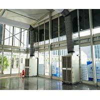 Buy cheap 24 ton 290000 btu HVAC unit heater and cooler for outdoor exhibition hall from wholesalers