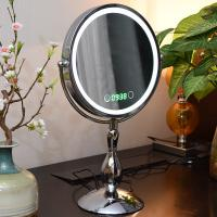 Buy cheap Metal Double Sided Rotatable Led MakeUp Mirror Iron With Chrome Plated from wholesalers