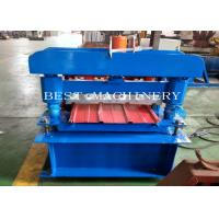 Buy cheap Wall Cadding Trapezoid Metal Forming Panel Roof Making Machine from wholesalers