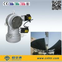 Buy cheap Dual Axis Solar Cyclo Speed Reducer High Torque 1360Nm - 75800Nm from wholesalers