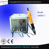 Buy cheap Simple Feeding Handheld Screwdriver Manual Screwdriving Machine 0.4Mpa from wholesalers
