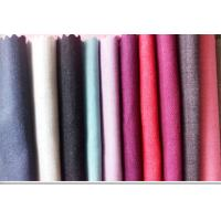 Buy cheap Blending cotton+ stainless steel fiber fabric for EMF protection curtains and clothing 30DB from wholesalers