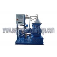 Buy cheap Separator - Centrifuge ,  Structure Auto Diesel Fuel Cleaner product
