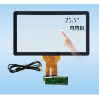 Buy cheap 21.5 Inch Projected Capacitive tempered glass Touch Panel / Multi Touch Screen Panel USB IC from wholesalers
