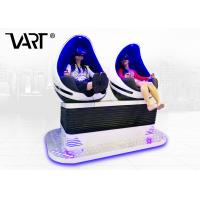 Buy cheap Whole Body Vibration Machine Virtual Reality 9D Egg Chair / 9D Cinema For Sale from wholesalers