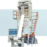 Buy cheap 1200mm Flim Width Extrusion Blow Moulding Machine With Pipe Extrusion Line from wholesalers
