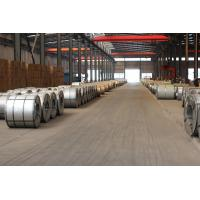 Buy cheap color coated galvanized steel coil/sheets from wholesalers