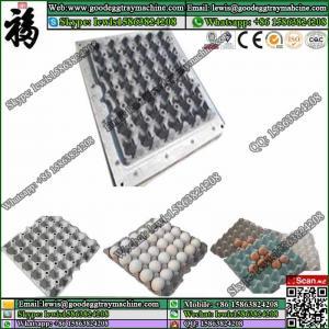 Buy cheap Egg tray mold made by aluminim alloy product