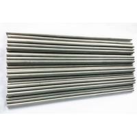 Buy cheap Solid ground  Tungsten carbide rod for endmill / Cemented carbide rods from wholesalers