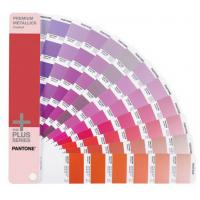Buy cheap 2014 Version PANTONE PREMIUM METALLICS Coated Color Card product