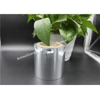 Buy cheap Matt Silver Aluminized Polyester Film For Industry Water Vapor Resistant from wholesalers