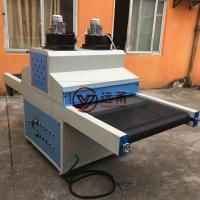 Buy cheap Energy Saving UV Curing Machine , Automatic Professional Printing Equipment from wholesalers
