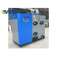 Buy cheap Advanced 150Kg Biomass Steam Generator Quiet Operation Stable Combustion from wholesalers