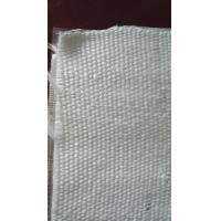 Buy cheap Fire Proof Foil Scrim Kraft Paper Water Resistant Thermal Insulation Material from wholesalers