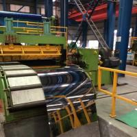 Buy cheap ASTM 240 SUS430 Stainless Steel Coil Slit PVC Coated / Hot Rolled 430 Stainless from wholesalers