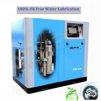 Buy cheap DHH factory Water lubrication 100% oil free Screw Air compressor (7.5kw-132kw) looking for agent customers from wholesalers