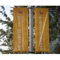 Buy cheap Full color wide format polyester or PVC flex, fishnet vinyl custom flags banners from wholesalers