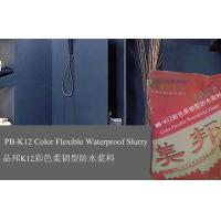 Buy cheap Wall Dark Grey Flexible Waterproofing With Cementitious Slurry from wholesalers