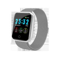 Buy cheap Screen Touch I5 Fitness Tracker Smart Watch Bracelet For Kids Gift Colorful from wholesalers