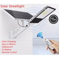 Buy cheap Outdoor Waterproof polysilicon solar sensor induction LED Corridor Light ECO-Friendly streetlight SSL102 from wholesalers