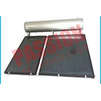 Buy cheap 6 Bar Stainless Steel Solar Water Heater Flat Plate Collector No Pollution from Wholesalers