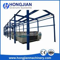 Buy cheap Gravure Cylinder Making Machine Fully Automatic Plating Line Nickel Tank Copper Tank Chrome Tank Hollow Shaft Cylinders product