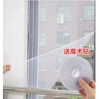 Buy cheap White Self Adhesive Velcro Hook Tape , Stick On Hook And Pile Tape Roll from wholesalers