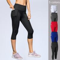 Buy cheap Women'S 5/7/10 Points High Waist Side Pocket Blank Jogging Suits Wholesale Training Jogging Wear from wholesalers