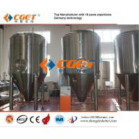 Buy cheap 2000L-5000L beer brewing system from wholesalers