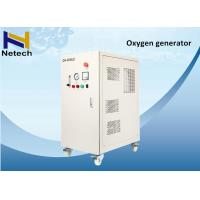 Buy cheap 10 Lpm 20 Lpm Oxygen Concentrator Oxygen Generator For Fish Tanks from wholesalers