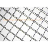 Buy cheap Fine 304 Stainless Steel Mesh Screen , Fine Metal Mesh Screen For Papermaking Filter from wholesalers