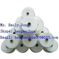 Buy cheap Polyester Viscose Yarn 32s T/R Blended Yarn 35/65 from wholesalers
