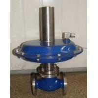 Buy cheap Low-Noise Cage Control Valve from wholesalers