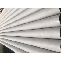 Duplex Stainless Steel Pipes 17-4PH (1.4542), 17-7PH(1.4568), 15-7PH(1.4532) ,  ASTM A312/ ASTM A999 for sale