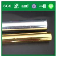 Buy cheap golden hot stamping foil for paper from wholesalers