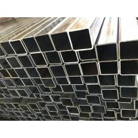 Buy cheap Square Rectangular Seamless Steel Pipe Material Grade ASTM A 500 Grade A Of Size 40x40x3mm from wholesalers