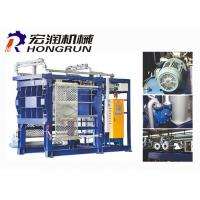 Buy cheap Professional Styrofoam Molding Machine For Foam Packing Box Easy Operation product